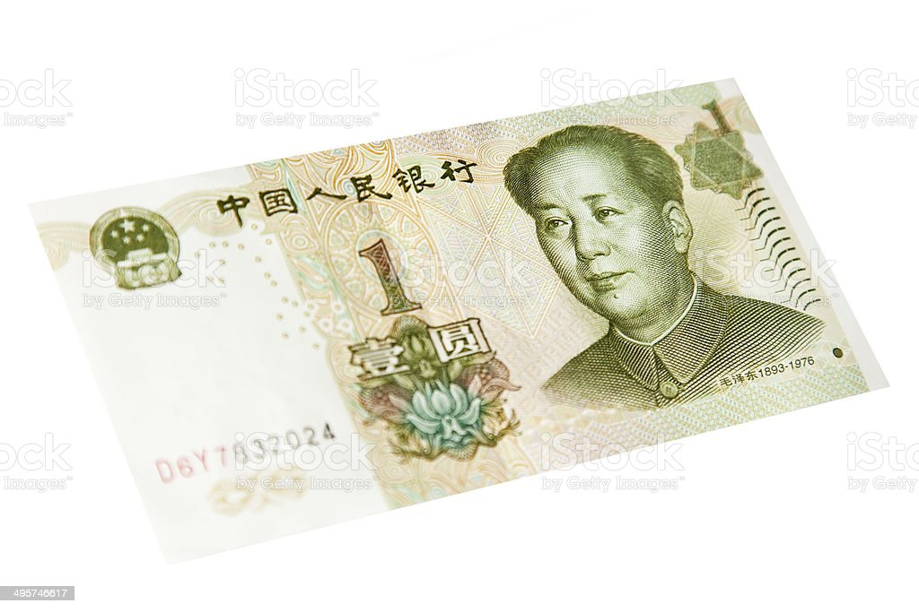 Chinese One Yuan Note - Front stock photo