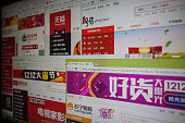 Chinese  online shoping website