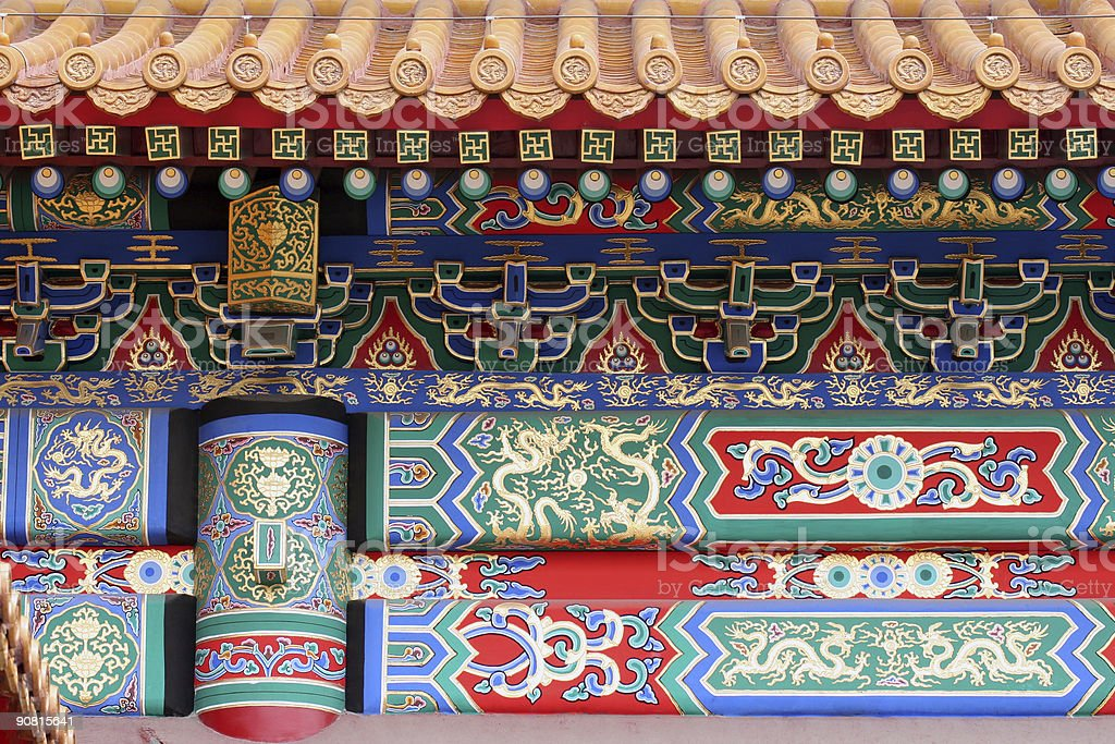 Chinese palace facade detail royalty-free stock photo