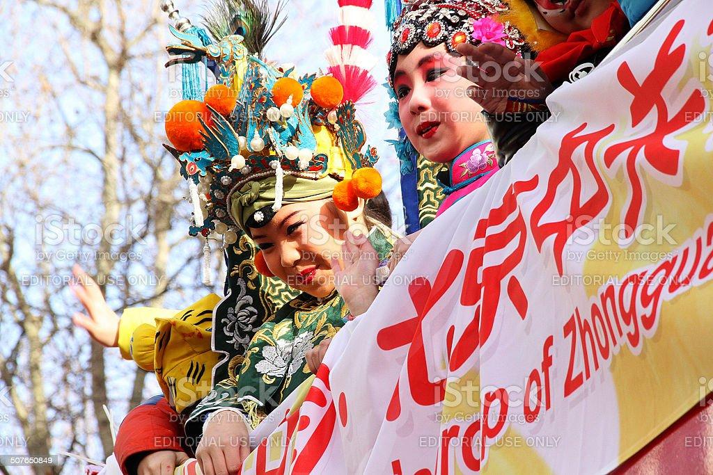 Popolo cinese di Pechino Opera completi e decorazioni foto stock royalty-free