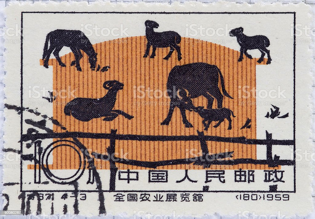 Chinese postage stamp royalty-free stock photo