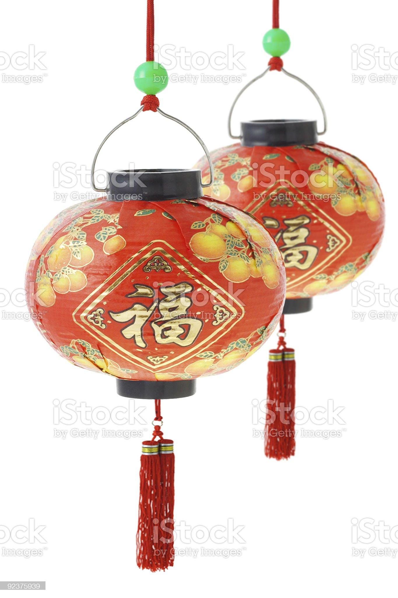 Chinese prosperity lanterns royalty-free stock photo