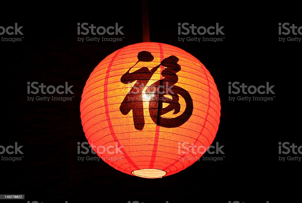 Chinese red lamp. royalty-free stock photo