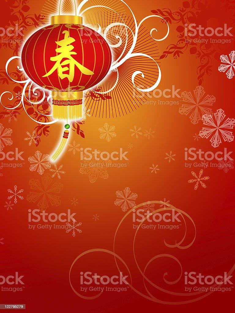 chinese red lantern royalty-free stock photo