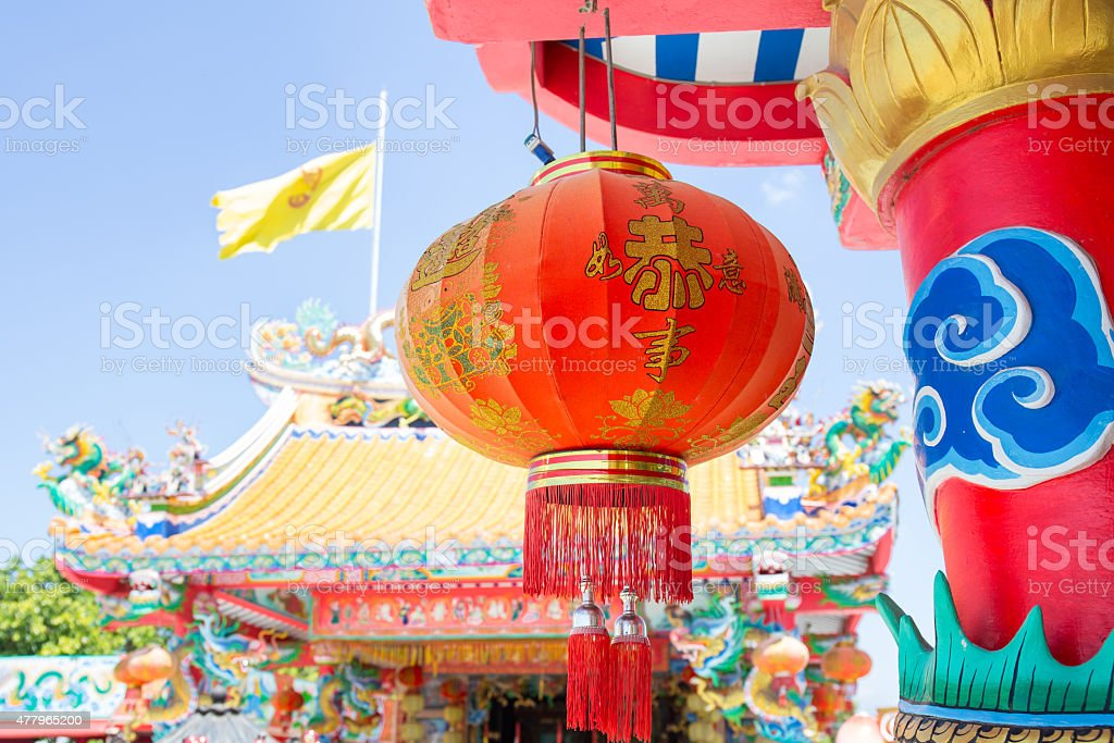 Chinese red lantern with Shrine behind stock photo