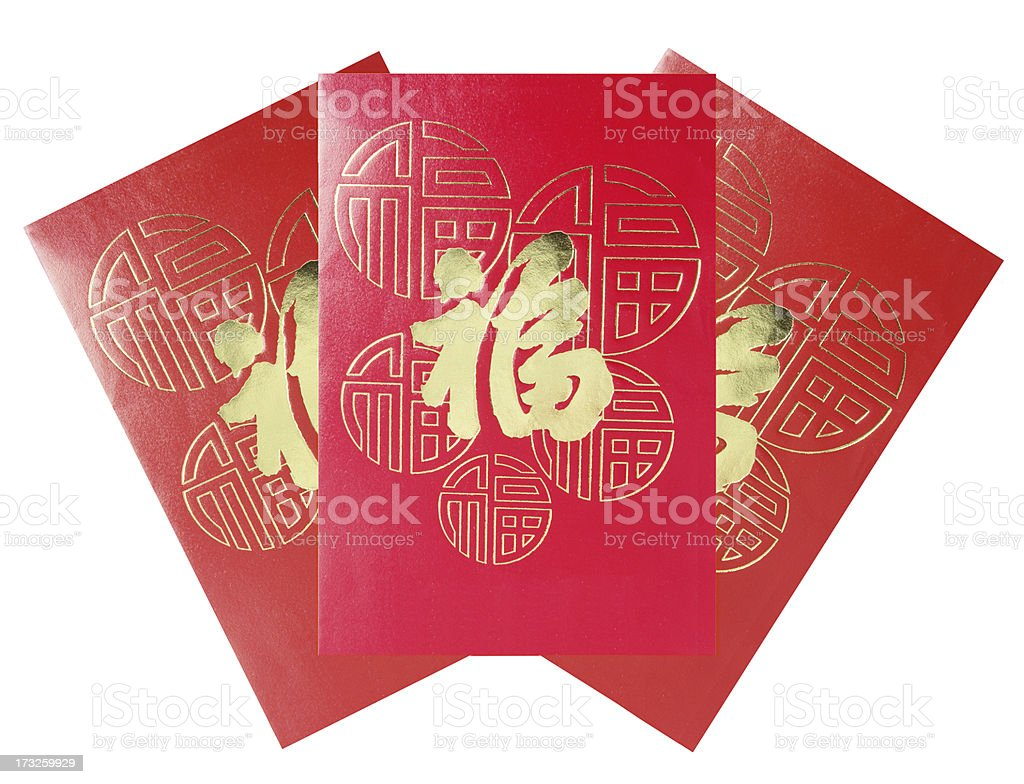 Chinese Red Packets stock photo