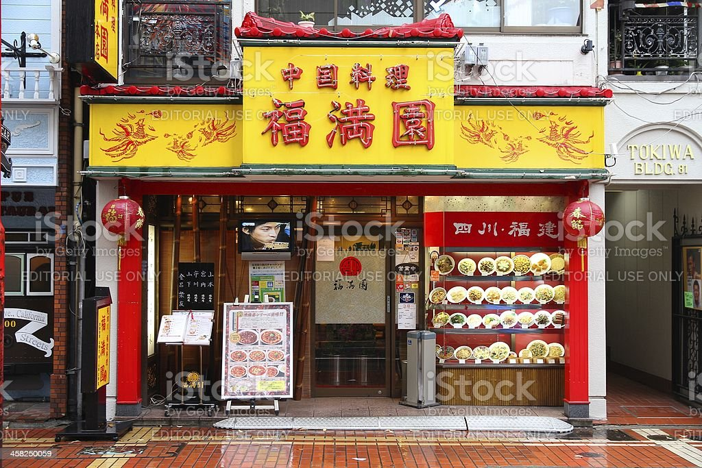 Chinese restaurant in Japan stock photo