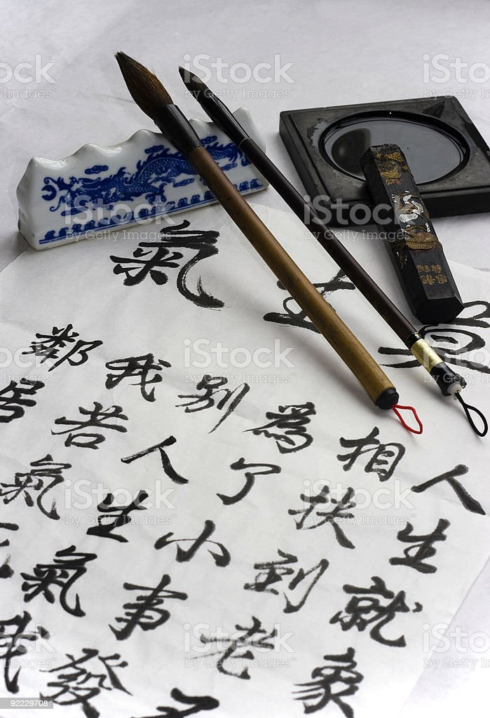 Chinese script stock photo