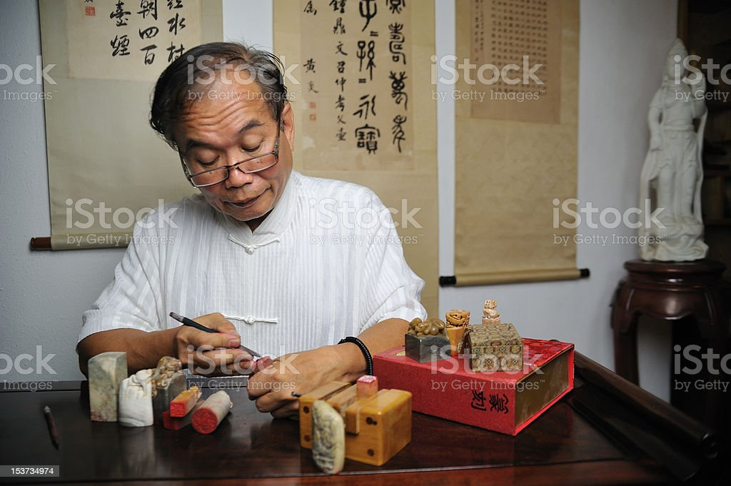 Chinese Seal engraver stock photo