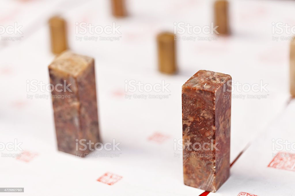 chinese seal stock photo