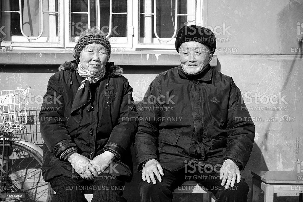 Chinese senior couple stock photo