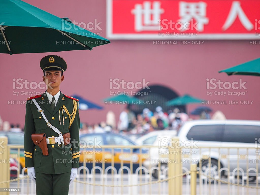 Chinese soldier by the Forbidden City in Beijing stock photo