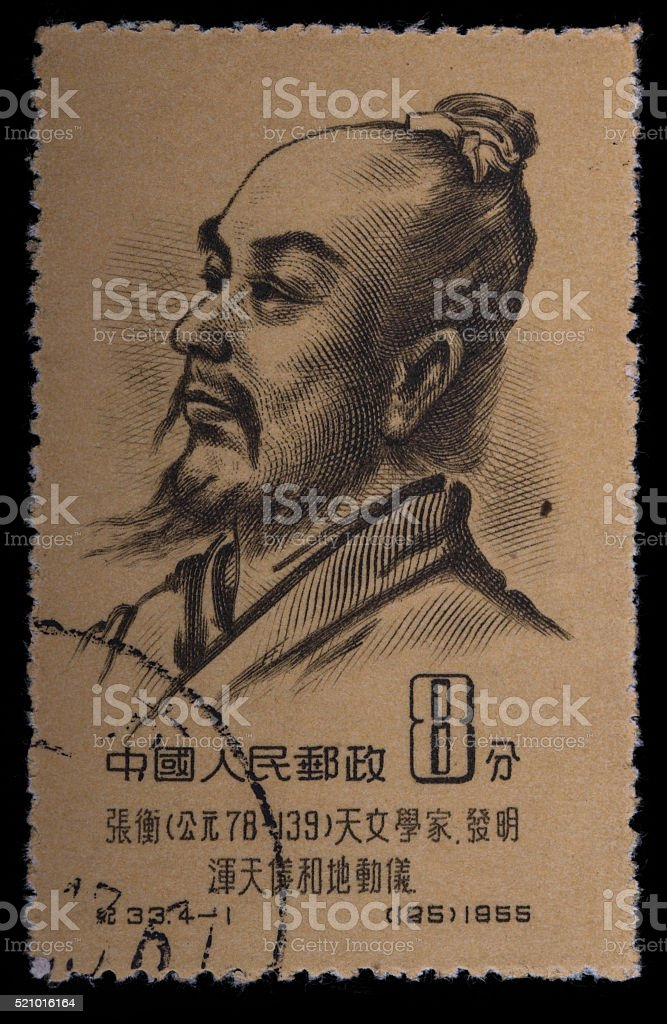 Chinese stamp-Heng Zhang was a Chinese astronomers. stock photo