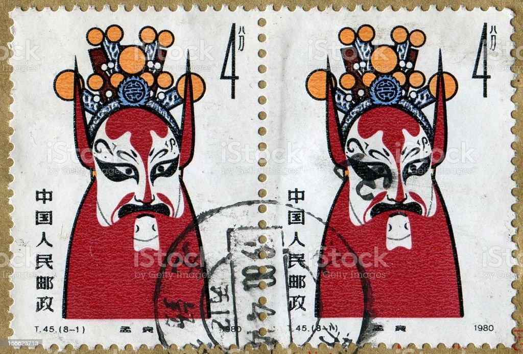 Chinese stamps: Peking Opera mask stock photo