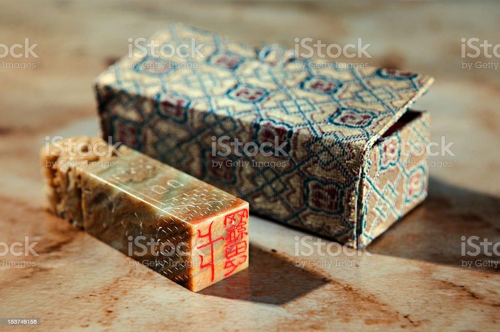 Chinese stone stamp stock photo