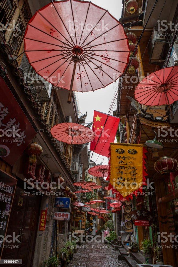 Chinese street stock photo