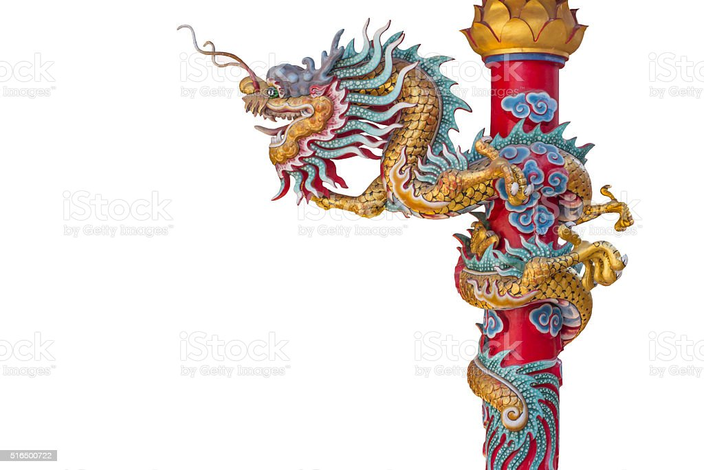 Chinese style dragon statue isolated background. stock photo