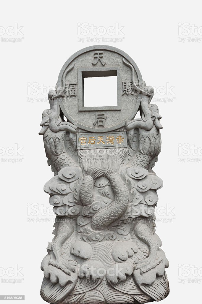 chinese style stone carving stock photo