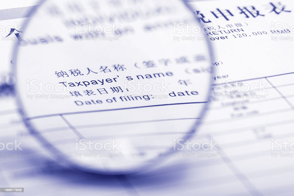Chinese tax form royalty-free stock photo