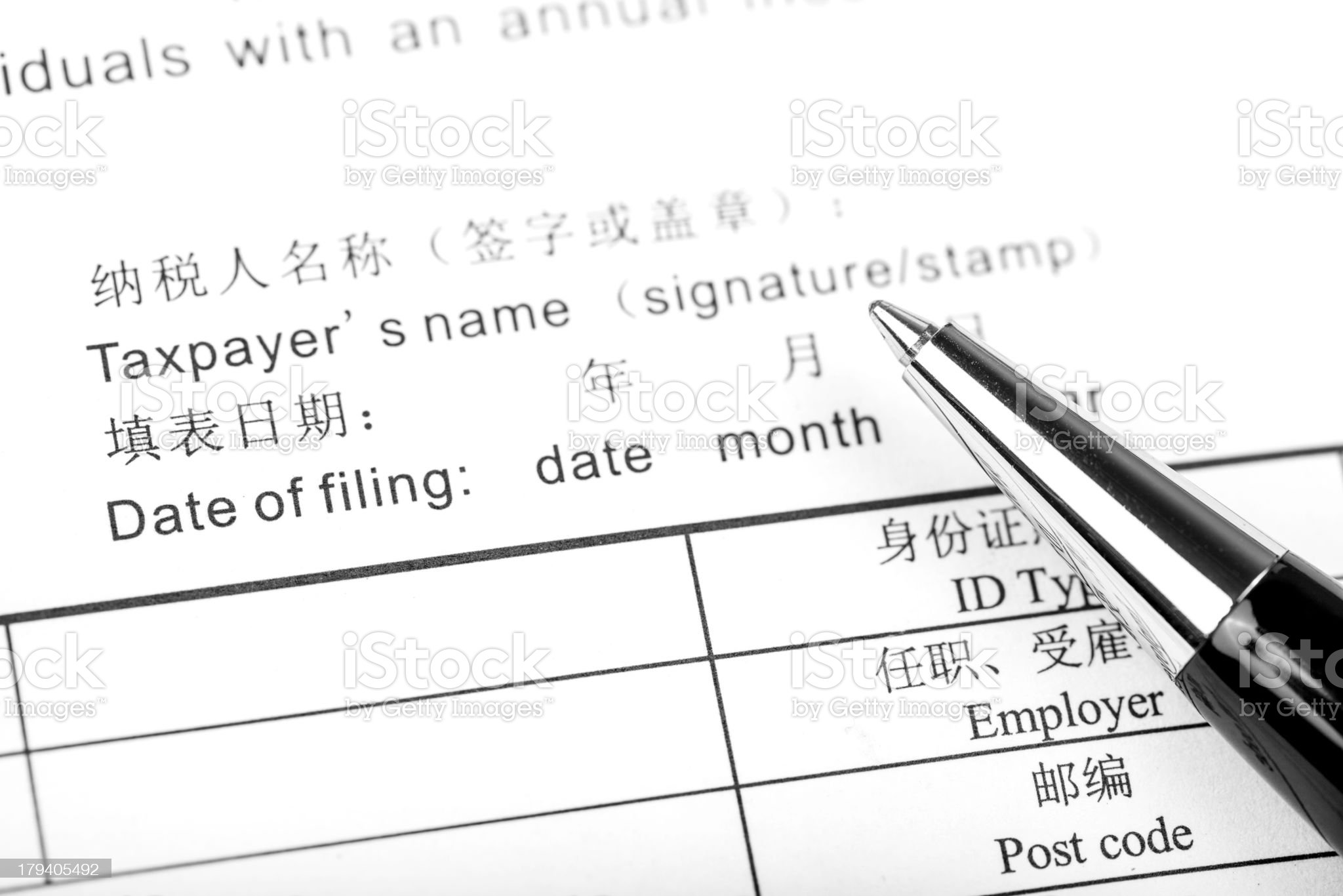 Chinese Tax forms royalty-free stock photo