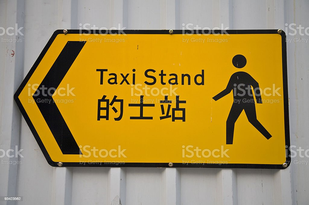 chinese taxi stand sign royalty-free stock photo