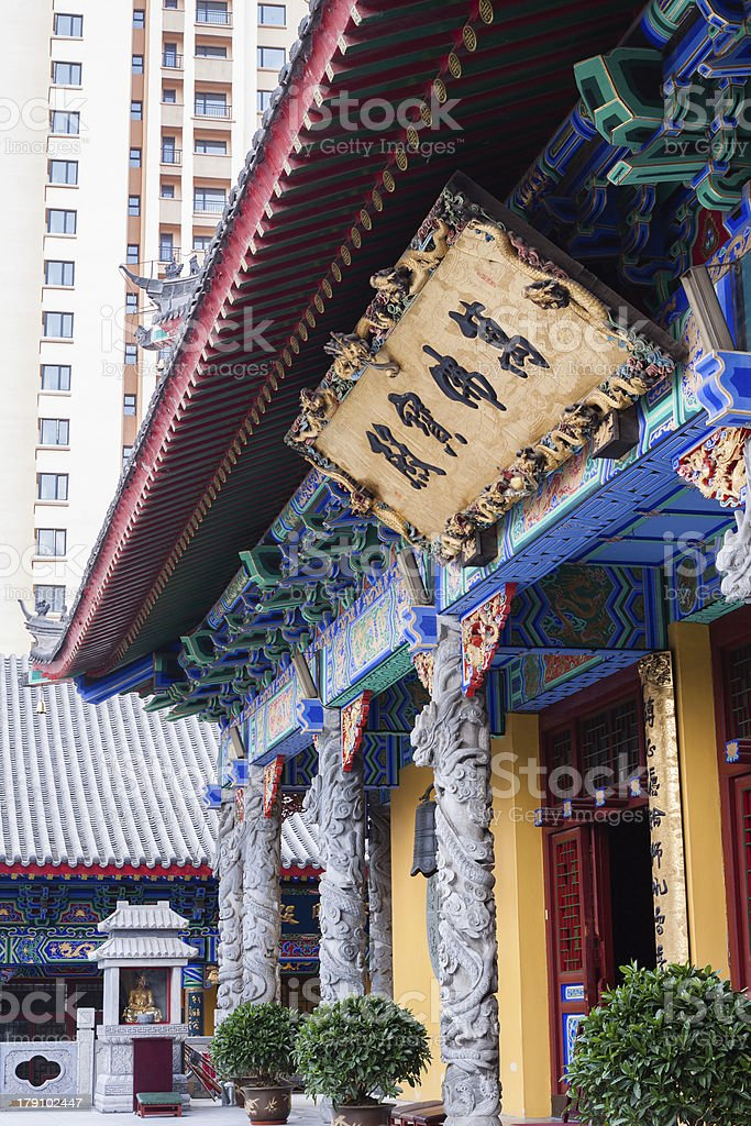Chinese temple architecture royalty-free stock photo