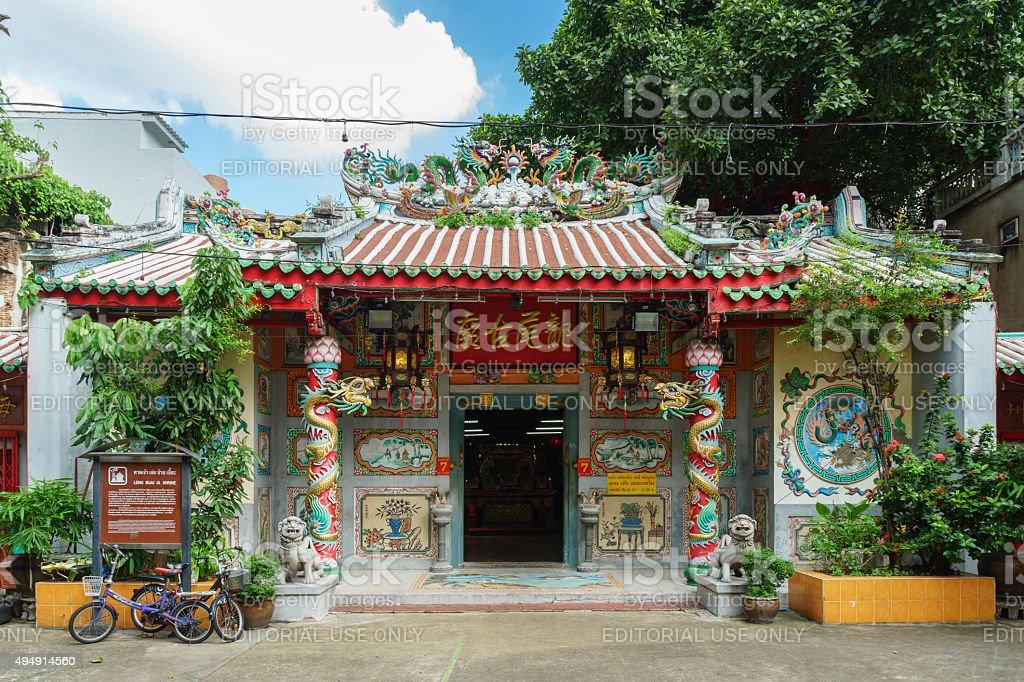 Chinese temple (Leng Buai Ia Shrine) in Bangkok's Chinatown stock photo