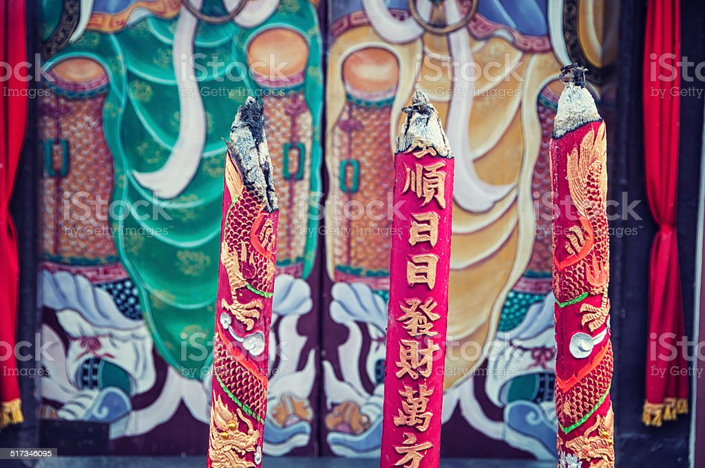 Chinese temple in Malacca City stock photo