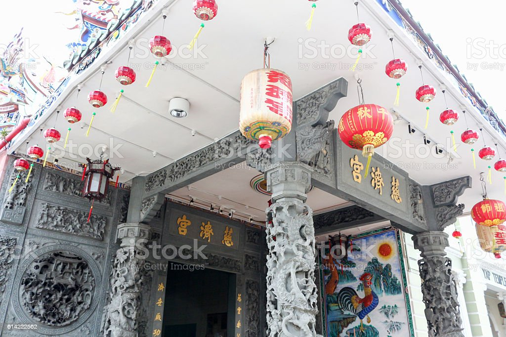 chinese temple in malaysia stock photo