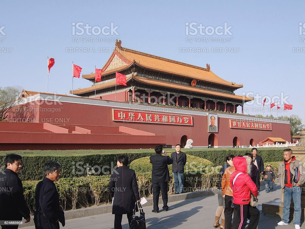 Chinese tourists at the Tiananmen in Beijing stock photo