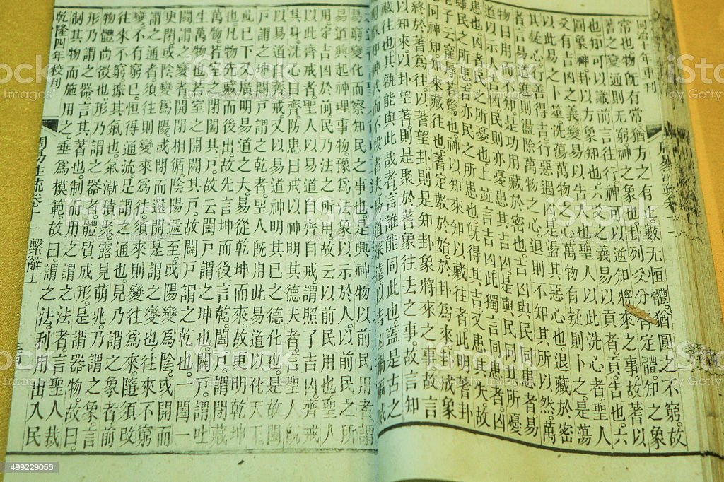 Chinese traditional  ancient book stock photo