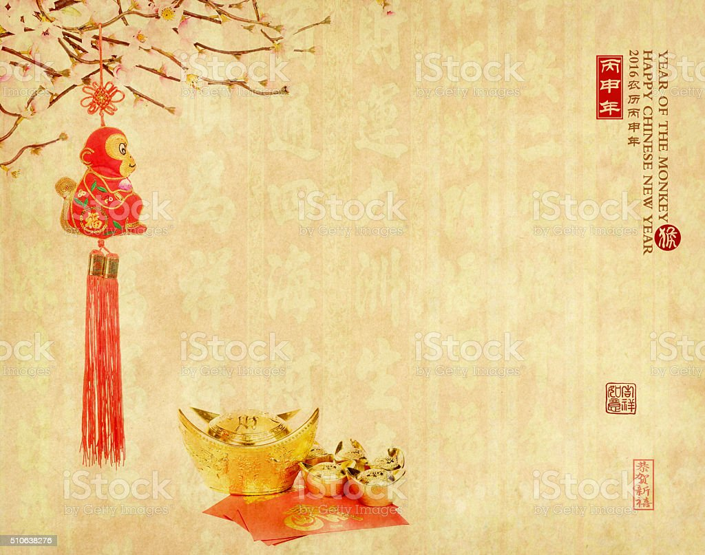chinese traditional knot,calligraphy fu mean good bless,2016 is stock photo