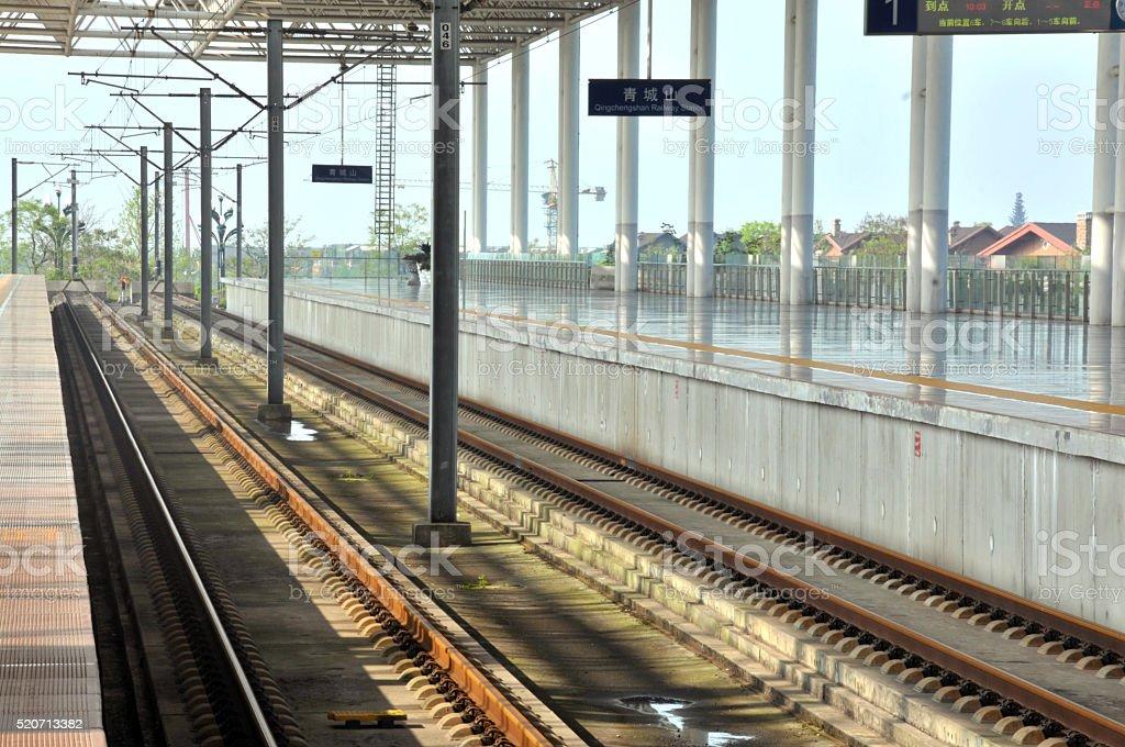 Chinese train station stock photo