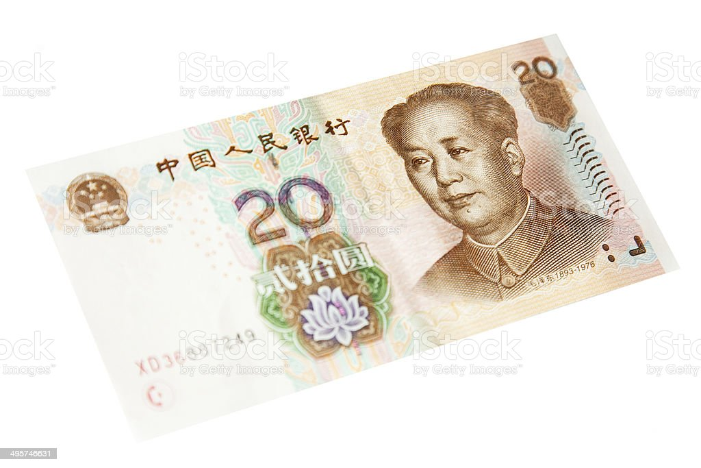 Chinese Twenty Yuan Note - Front royalty-free stock photo