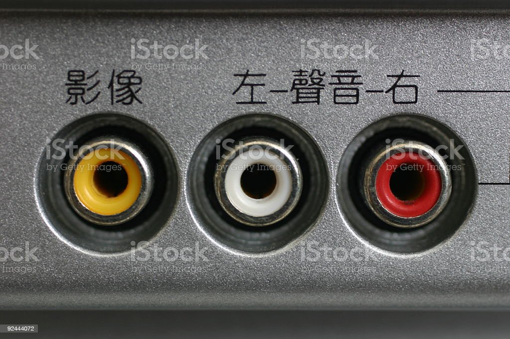 Chinese video input royalty-free stock photo