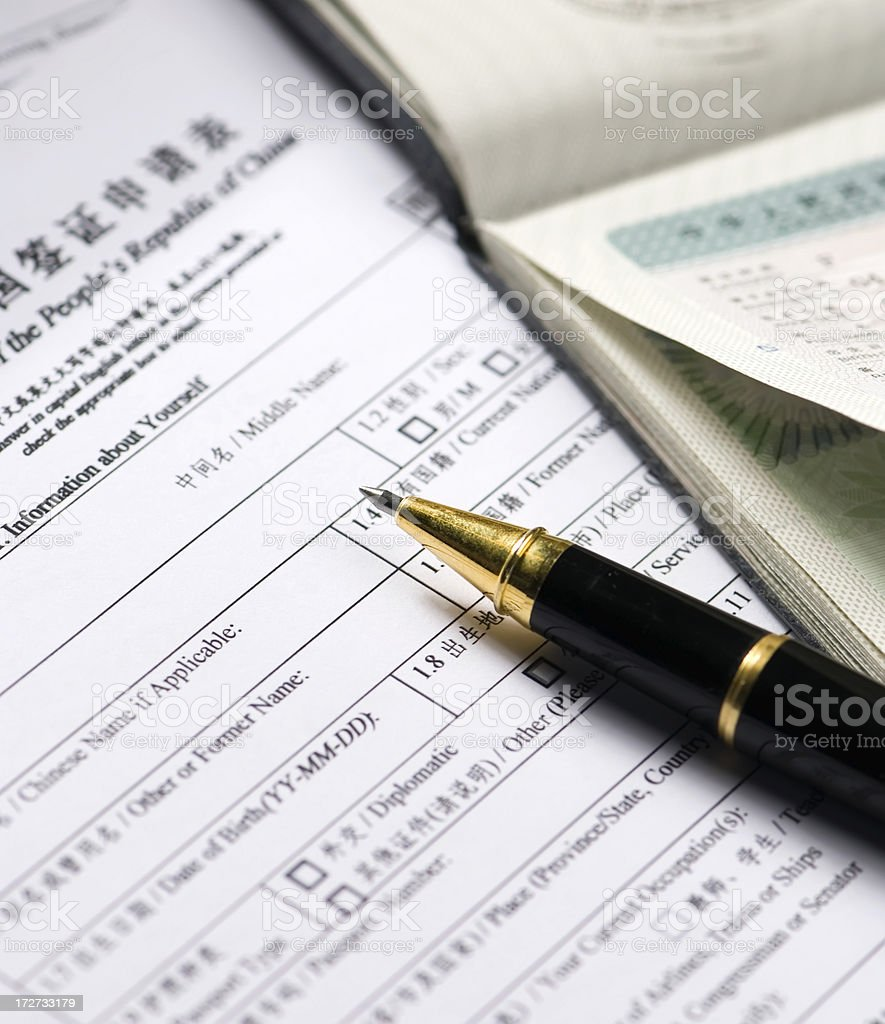 Chinese visa form stock photo