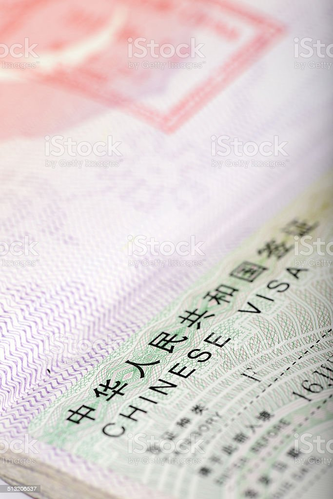 Chinese  visa in passport stock photo