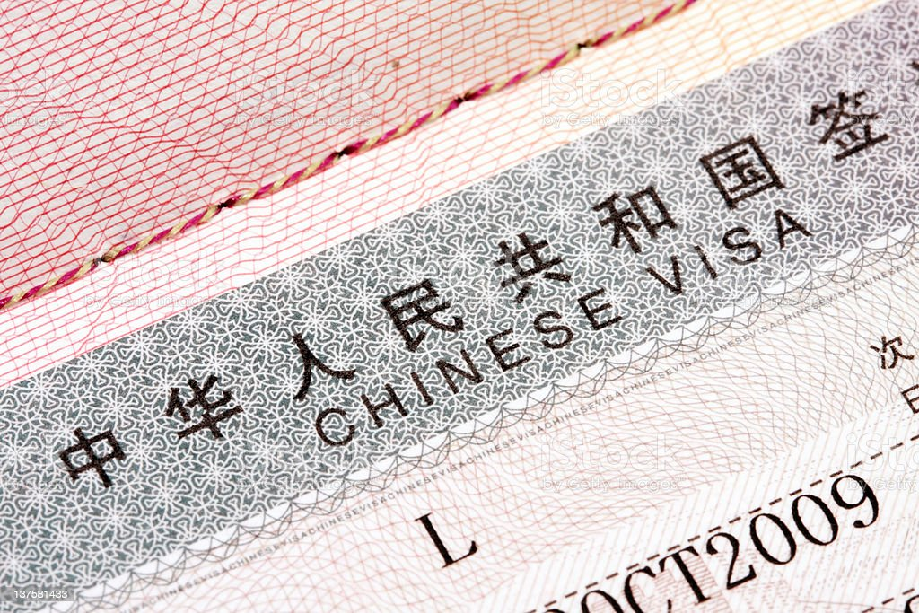 Chinesische visa Lizenzfreies stock-foto