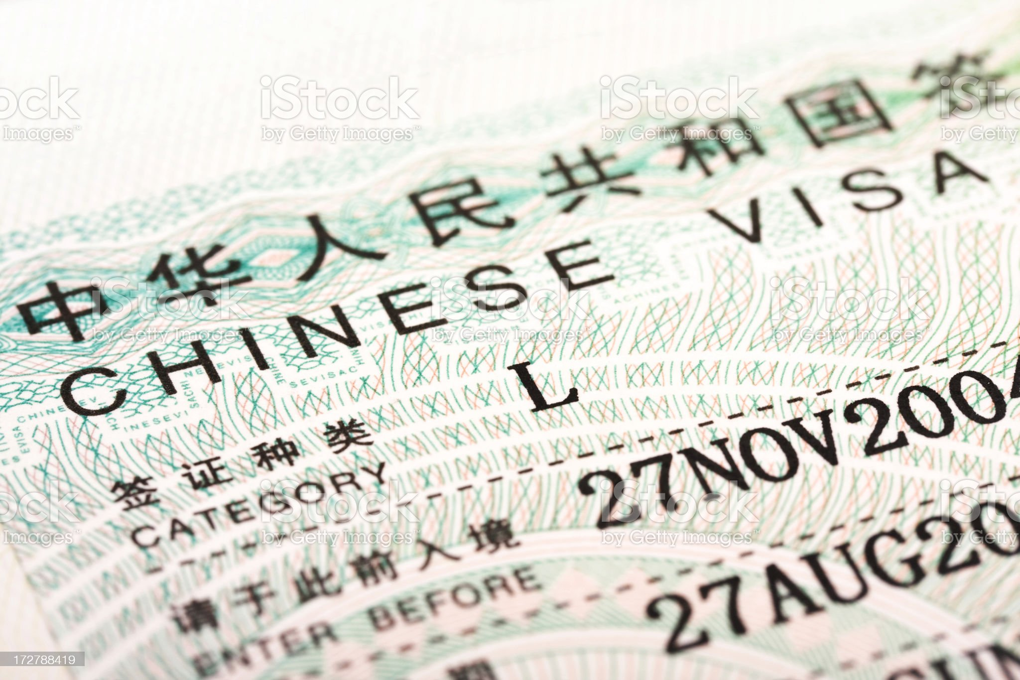 Chinese Visa royalty-free stock photo