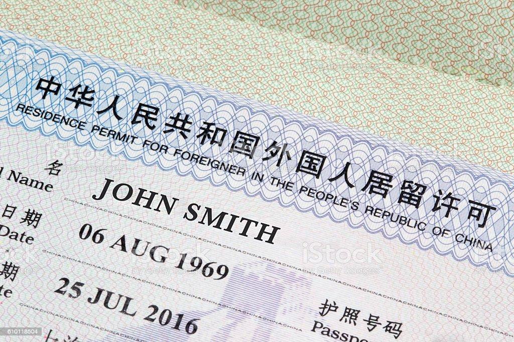Chinese visa resident permit closeup stock photo