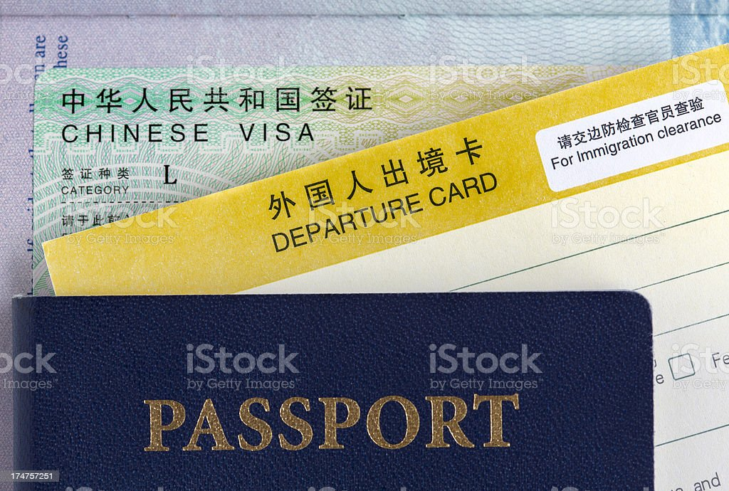 Chinese Visa with Departure Card and Passport stock photo