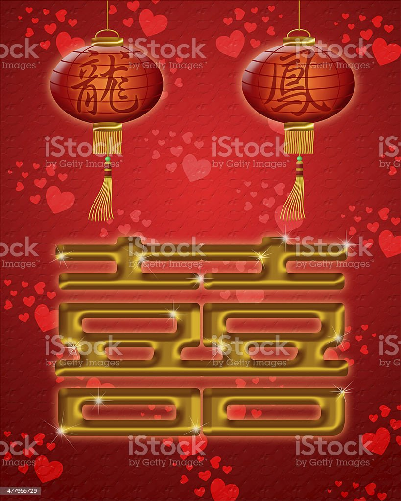Chinese Wedding Double Happiness Symbol with Red Lanterns royalty-free stock photo