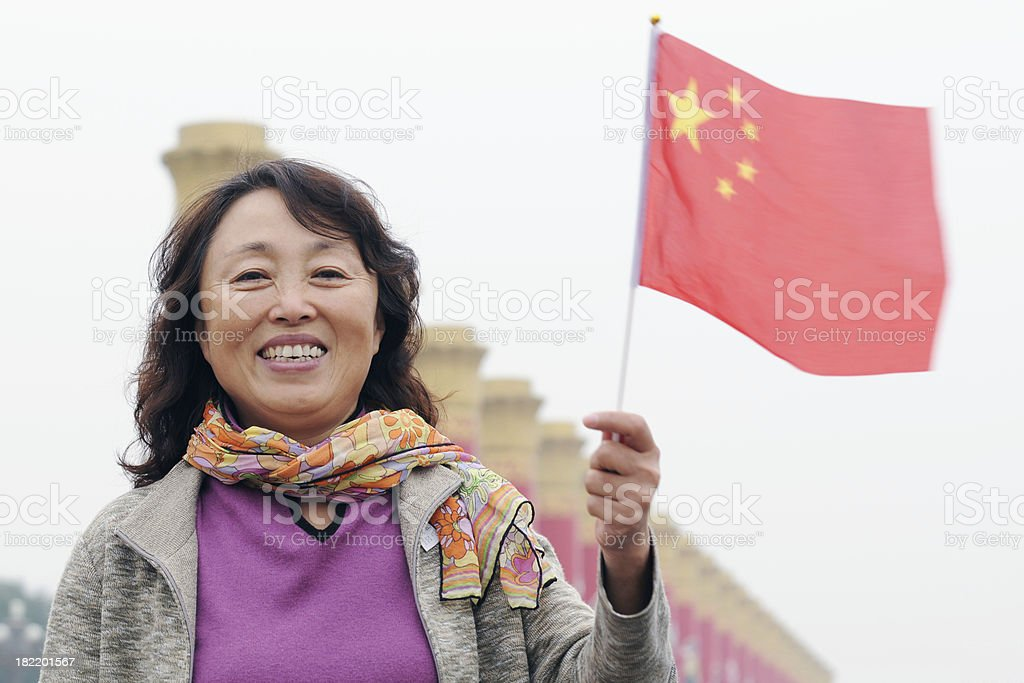 Chinese Woman - XLarge royalty-free stock photo