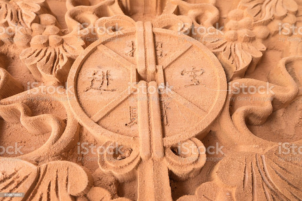 Chinese wood carving stock photo