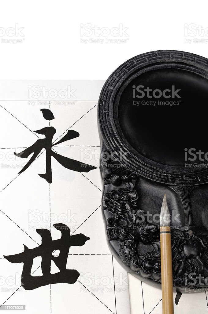 Chinese writing brushes and inkstone stock photo