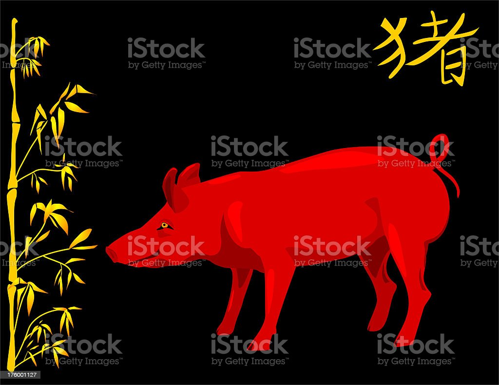 Chinese Year of the Pig (raster) stock photo