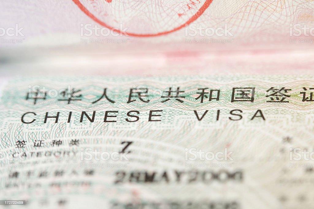 Chinese Z Visa stock photo