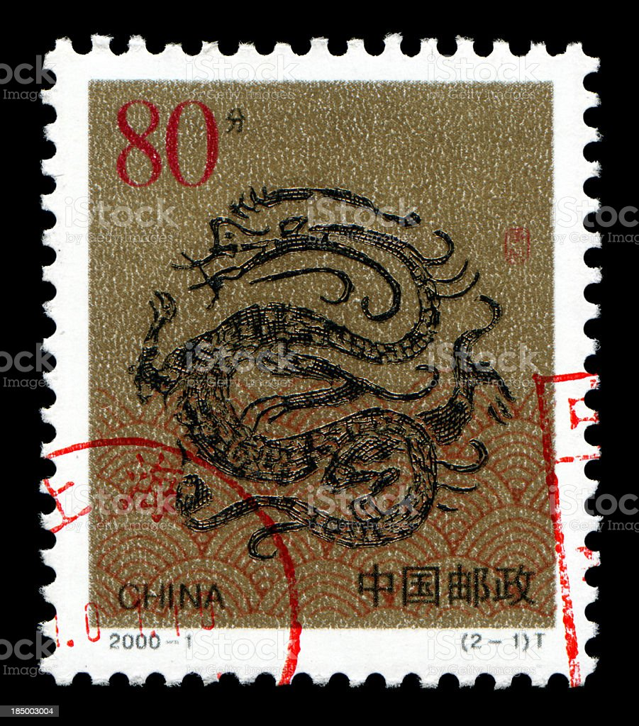 Chinese zodiac postage stamp: Year of the Dragon stock photo