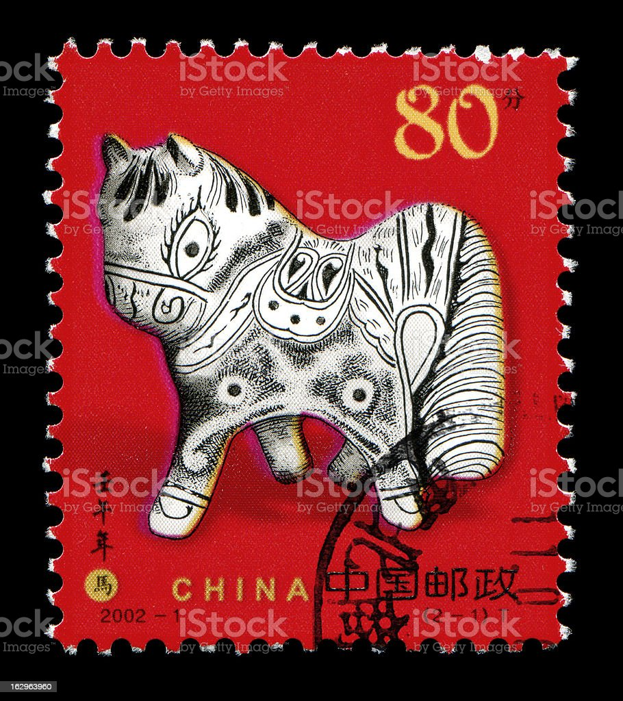 Chinese zodiac postage stamp: Year of the Horse stock photo