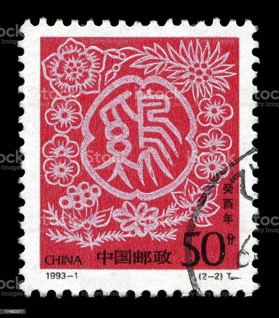 Chinese zodiac postage stamp: Year of the Rooster stock photo